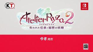 Atelier Ryza 2 debutará el próximo invierno