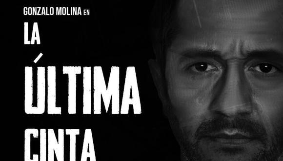 """Gonzalo Molina trabajará en """"La Última cinta"""",  obra que se estrenará el 16 de julio. (Foto: Difusión)"""