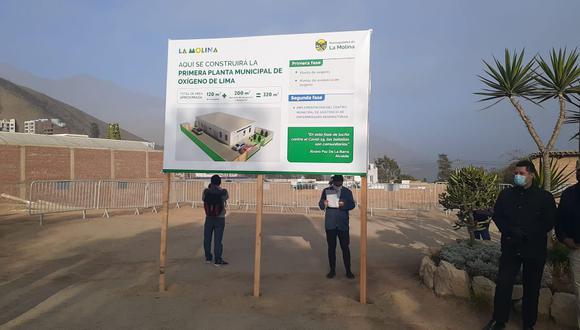 La planta de oxígeno está orientado a la vecindad de La Molina, pero también podrá extrapolarse a otros distritos de Lima. (Foto: Municipalidad de La Molina)