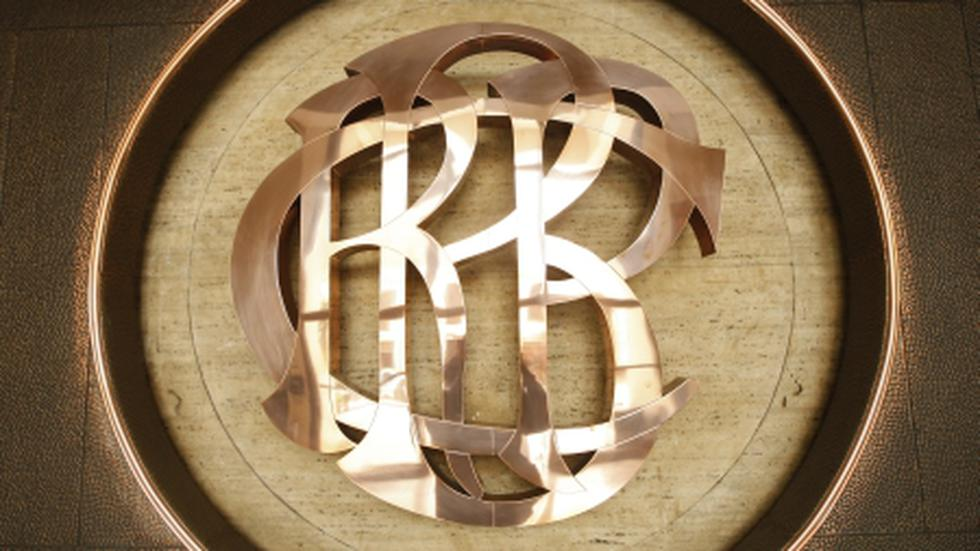 BCP: El BCR no subirá su tasa de interés al menos hasta marzo