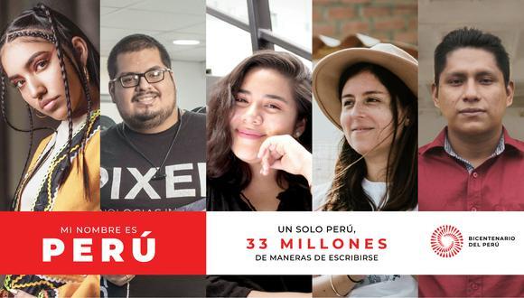 El spot y las gráficas principales de la campaña Mi Nombre es Perú han sido subtitulados en cinco lenguas originarias: Quechua, Aymara, Aguajún, Shipibo y Ashaninka. (Foto: Proyecto Especial Bicentenario)