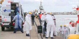 Coronavirus: Crucero australiano aislado por COVID-19 atracará el viernes en Montevideo