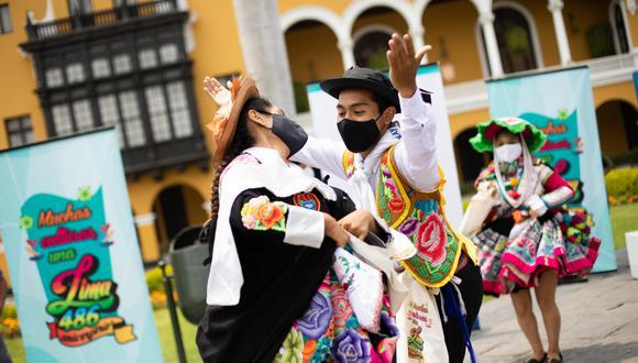 Se realizará un ciclo de clases maestras dictadas por docentes peruanos y de otros países.(Foto: Municipalidad de Lima)