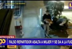 Rímac: Policía captura a falso repartidor de pizza por robar celular