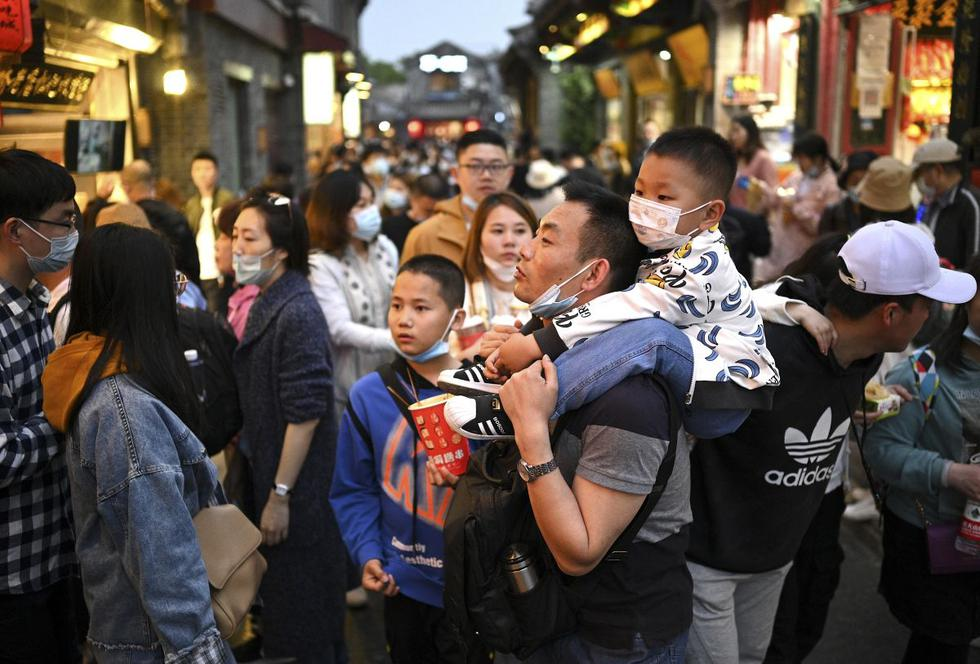 China third children