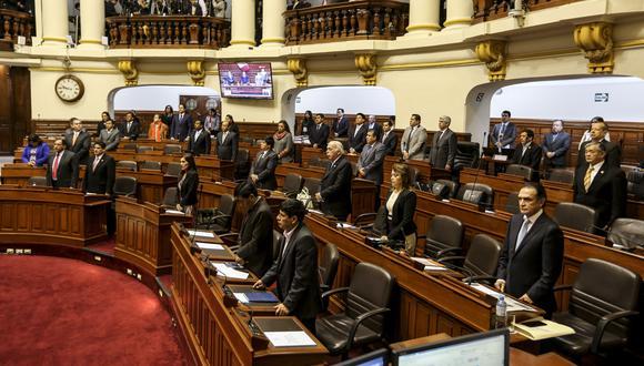 Congreso de la República (Foto: Congreso)