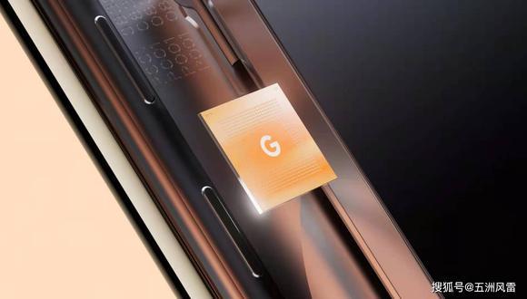 Tensor, el procesador móvil de diseño propio de Google. (Imagen: Google)