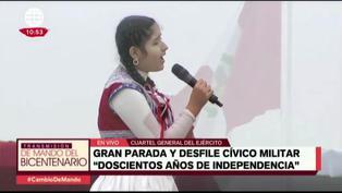 Himno Nacional fue cantado en quechua y español en ceremonia de juramentación simbólica del presidente Castillo