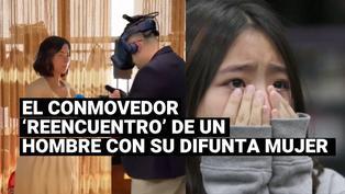 Un hombre logra volver a 'ver y tocar' a su difunta esposa a través de la realidad virtual