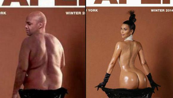 ¿Ex estrella de la NBA posó como Kim Kardashian?