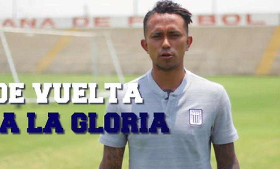 Alianza Lima hará su presentación oficial el 30 de enero. (Captura: Alianza Lima)