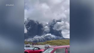 El volcán Monte Aso entra en erupción en Japón