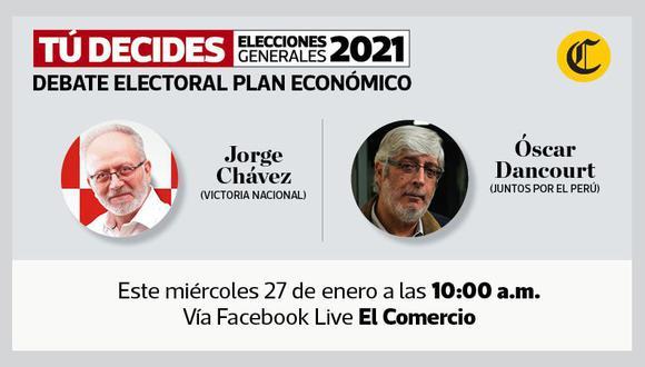 El Comercio inicia este miércoles el debate técnico con miras a las elecciones de abril
