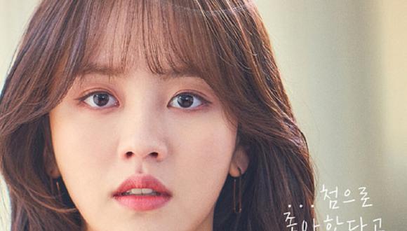 """Kim So-hyun interpreta a Kim Jojo en la segunda temporada de """"Love Alarm"""" (Foto: Netflix)"""