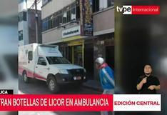 Huancavelica: encuentran botellas de licor dentro ambulancia de hospital | VIDEO