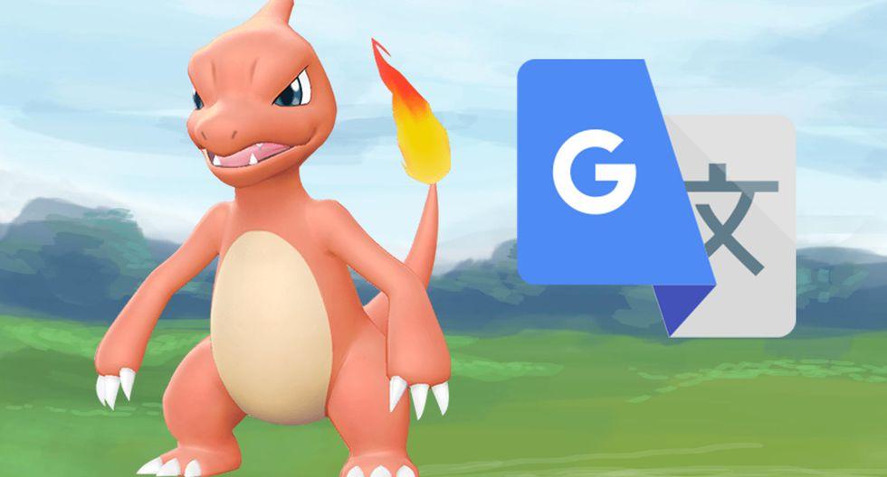 Esto ocurre si tratas de traducir 'Charmeleon' en Google Translate. (Foto: Nintendo)