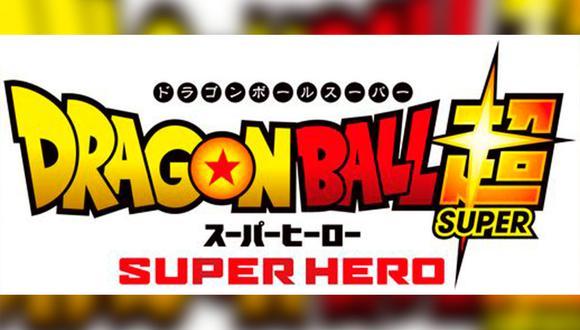 En julio se develó la nueva película del anime Dragon Ball Super. (Foto: Toei Animation)