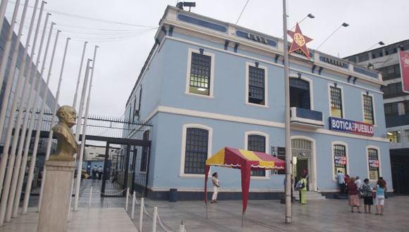 El JEE de Lima Centro 2 declaró improcedente el recurso presentado por el Partido Aprista Peruano. (Foto: GEC)