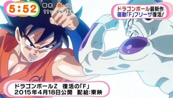 """YouTube: publican avance de """"Dragon Ball: La resurrección de F"""""""
