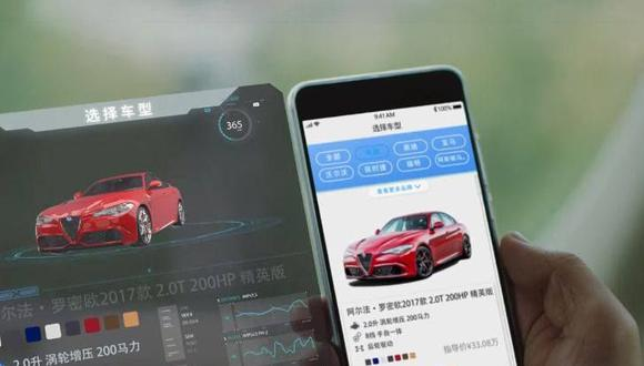 El Grupo Alibaba cuenta con una máquina expendedora de autos que se conecta con la app de su e-commerce. (Foto: Captura de Pantalla)