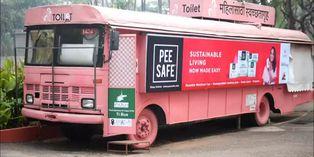 Viejos autobuses se convierten en baños femeninos cómodos y seguros en India
