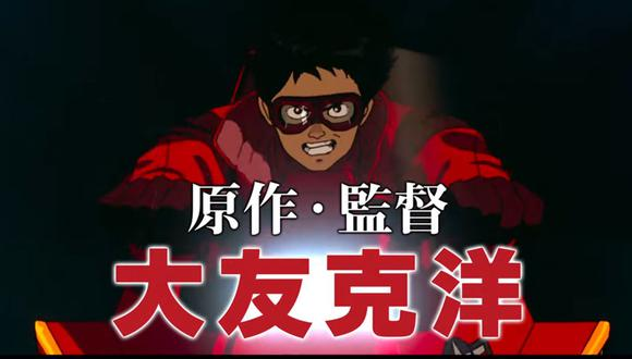 Akira, ¿realmente tendrá secuela como anime? (Foto: Bandai Namco)