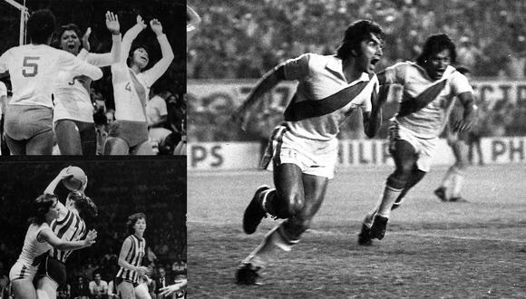 Tres victorias que llenaron de gloria al deporte peruano en 1977. (Foto: Archivo GEC / Ojo)