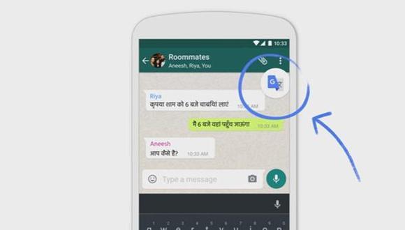 De esta manera podrás traducir un mensaje de WhatsApp sin salir de la app. (Foto: WhatsApp)