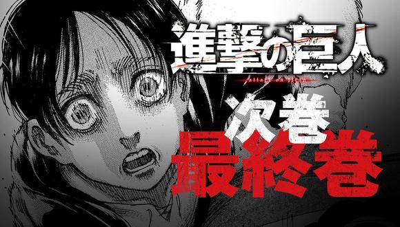 """El manga de """"Shingeki no Kyojin"""" está a punto de terminar en abril del 2021 (Foto: Kodansha)"""