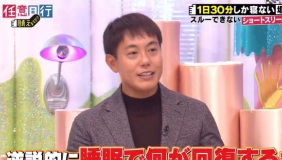 Daisuke Hori, el hombre que asegura dormir solo 30 minutos al día desde hace 12 años y sin tener ningún efecto secundario. (Foto: Daisuke Hori / YouTube)