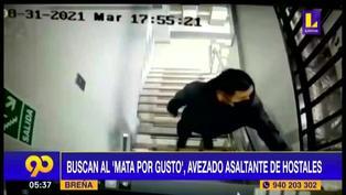 Breña: PNP busca a peligroso delincuente que asalta sus víctimas en hostales