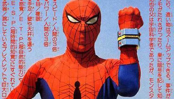 """El Spider-Man japonés fue salvado por Stan Lee, según la serie """"Marvel's 616"""" (Foto: Toei Company)"""