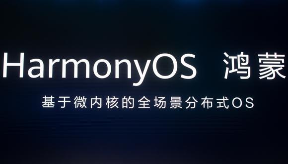 HarmonyOS es el nuevo sistema operativo de Huawei. (Foto: AFP)