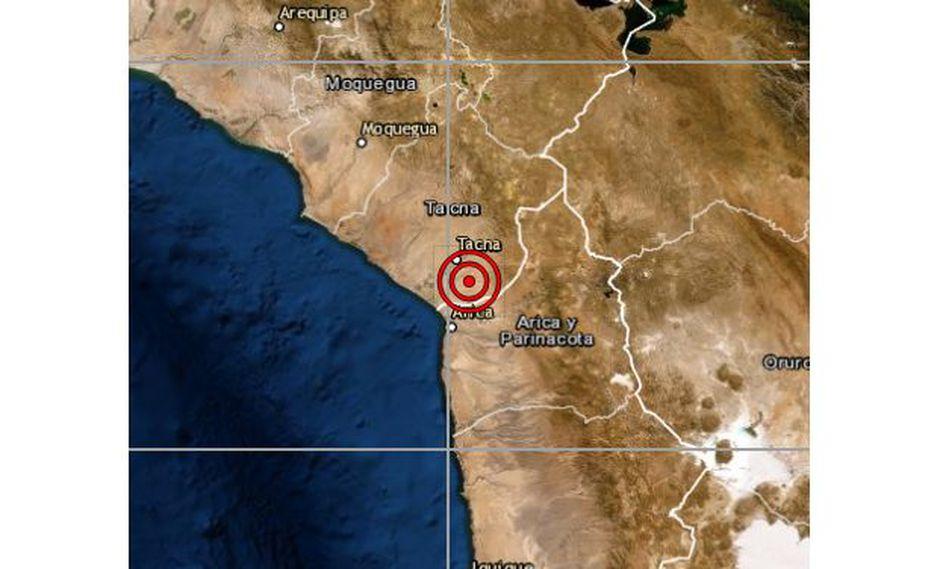 Las autoridades locales del Instituto Nacional de Defensa Civil (Indeci) aún no han reportado daños personales ni materiales a causa del sismo, que ocurrió esta noche. (Foto: IGP)