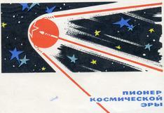 Sputnik 1: ¿qué significó en la historia de la antigua Unión Soviética?