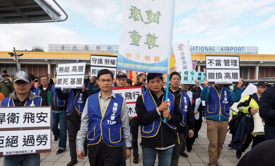 La huelga ha provocado una bajada de las acciones de la aerolínea en un 3,79 por ciento estos últimos cinco días. (Foto: EFE)