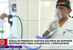 EsSalud presenta nuevos equipos de soporte respiratorio para combatir la COVID-19