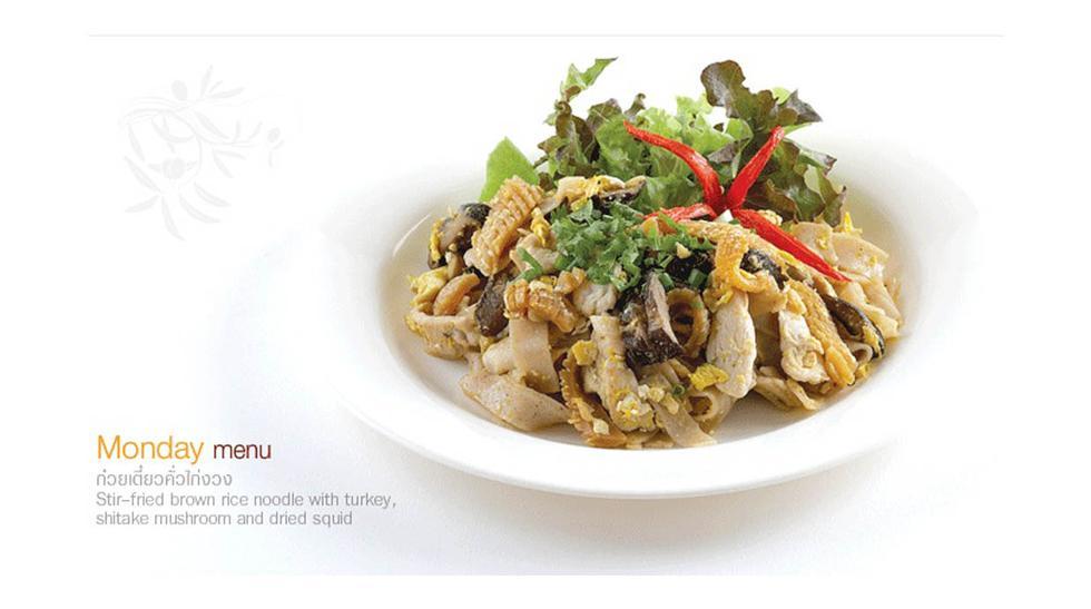 Tu sangre determinará el menú en este restaurante de Bangkok - 1