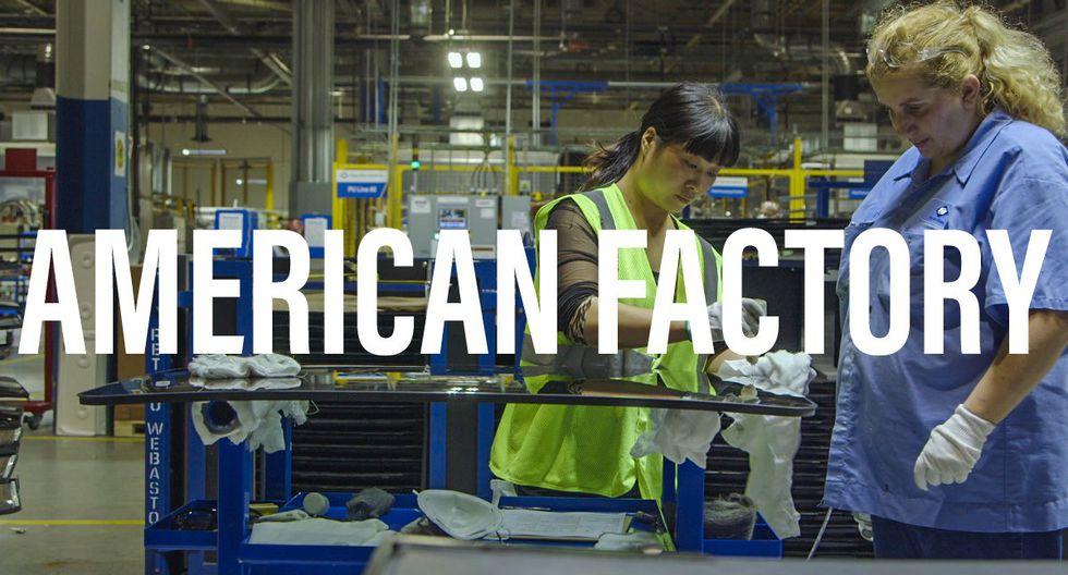 """Resultado de imagen de American Factory"""""""