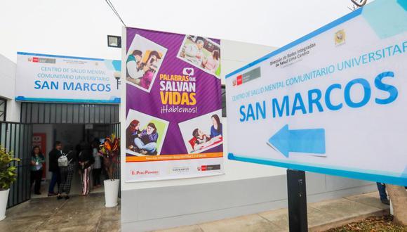 Centros de salud mental como éste se replicarán en otras 22 universidades públicas del país. (Foto: Minsa)