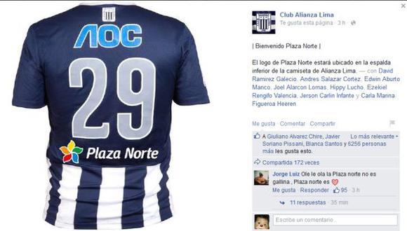 Alianza Lima llega a semifinales con nuevo sponsor