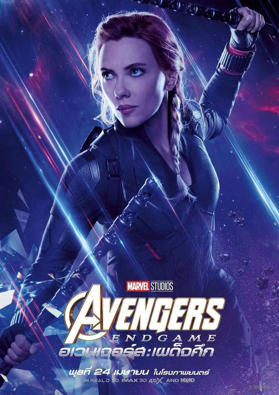 Natasha Romanoff / Black Widow (Foto: Avengers: Endgame / Marvel Studios)
