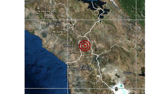 Un sismo de magnitud 4,0 se registró en la provincia de Tarata, en Tacna, la mañana del miércoles a las 08:39 horas. (Foto: IGP)