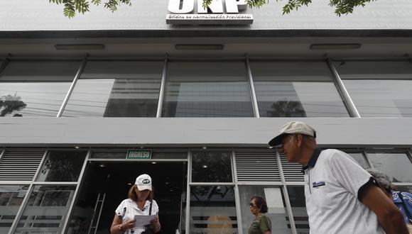 La Comisión de Defensa del Consumidor del Congreso aprobó un proyecto de ley que permite el retiro del 100% de los aportes a la ONP (Foto: Cesar Campos / GEC)