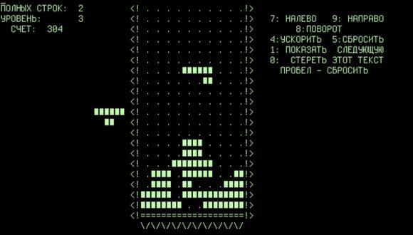Tetris: El popular juego cumple 30 años