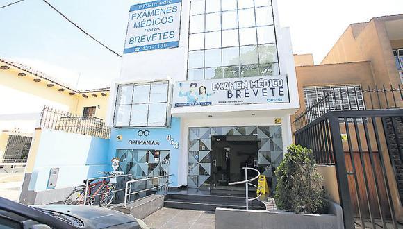 El Comercio reveló que centros médicos no evaluaban a postulantes. (Jessica Vicente)