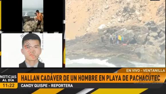 El cuerpo fue rescatado por agentes del serenazgo y de la Policía. (ATV)