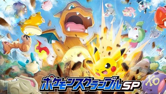 Pokémon Rumble Rush fue anunciado en 2017 como PokéLand, su lanzamiento recién se dio en mayo de 2019. (Difusión)