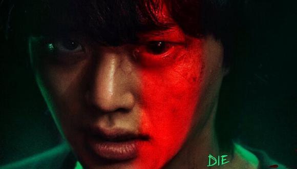 """¿Qué sucederá con Cha Hyun Soo en una posible segunda temporada de """"Dulce hogar""""? (Foto: Netflix)"""