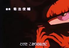 """""""Dragon Ball Z"""": de quién es la cara roja que aparece en el opening del anime"""